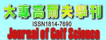 golfscience